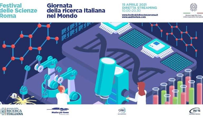 Il Festival delle Scienze di Roma quest'anno sarà online